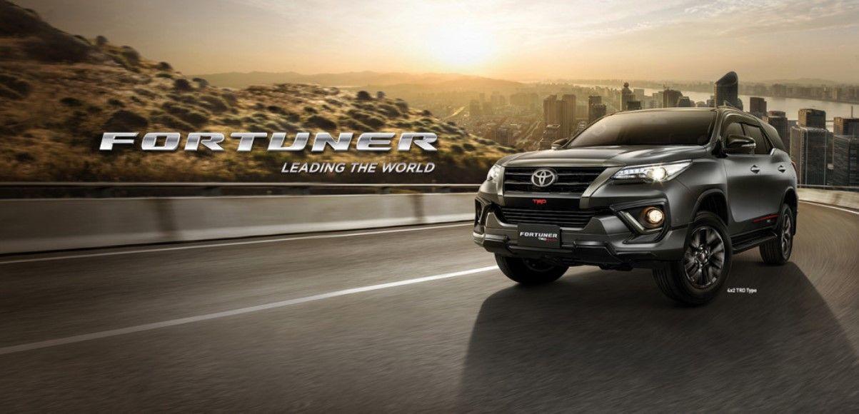Alasan Memilih Mobil Toyota Fortuner